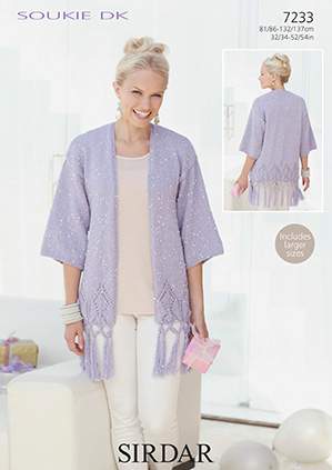 Sirdar Soukie Double Knit 50g 180 Desert Sky Clearance Price 199